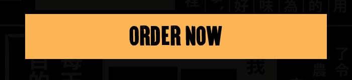 CTA: ORDER NOW