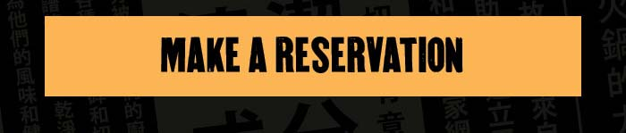 CTA: MAKE A RESERVATION