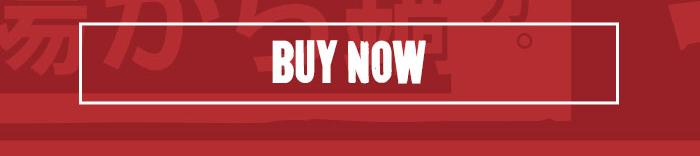 CTA: Buy now
